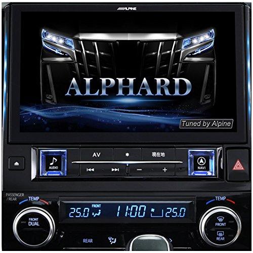 アルパイン(ALPINE) BIG X アルファード 30系 (H27/1~現在 H30/1マイナーチェンジ後対応) 専用 カーナビ 11型 ビッグX プレミアム【カーモーションイルミパッケージ】 EX11Z-AL-LED