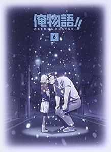 俺物語!! DVD  Vol.6