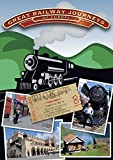 Great Railway Journeys Of Europe [DVD]