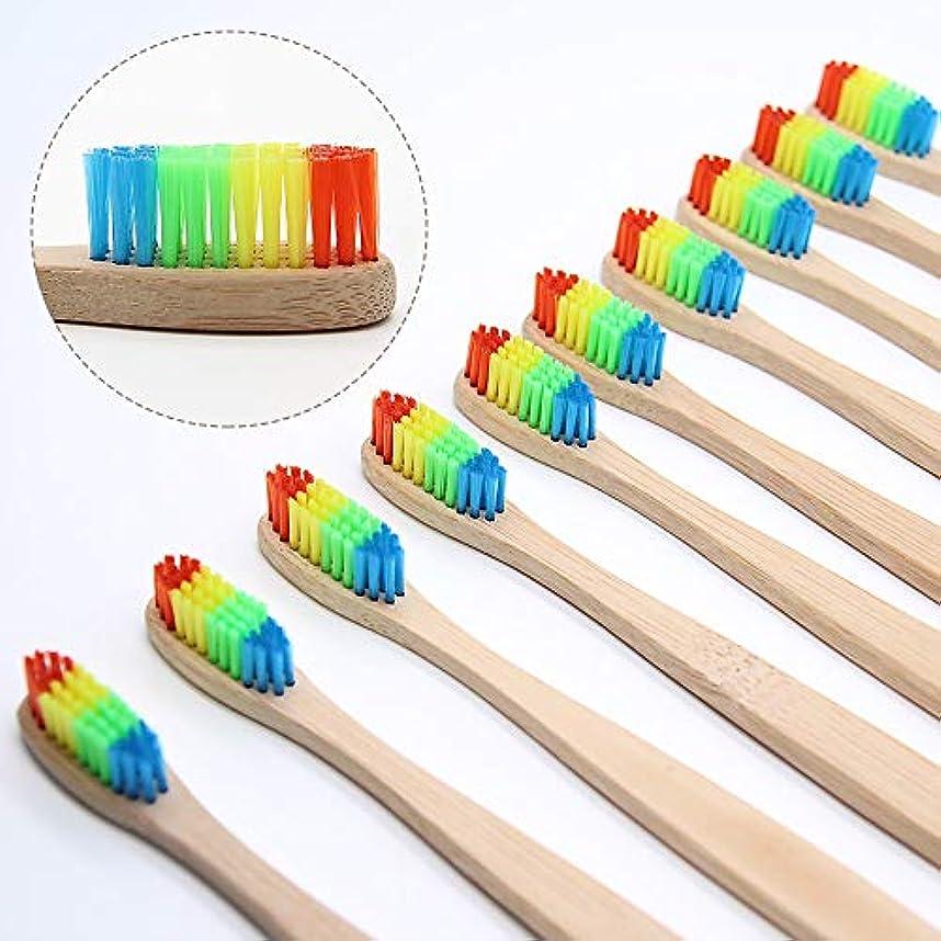 潜在的なテスピアン誠意Maxcrestas - 8 PCSカラフルな竹の歯ブラシノベルティレインボーウッド歯ブラシソフト毛竹繊維木製ハンドル