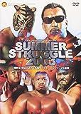 新日本プロレス サマーストラグル2003[DVD]