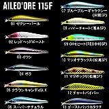 アピア エルドール115F(AILED'ORE 115F)