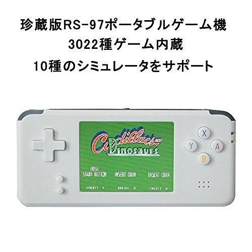シュミ 珍蔵版RS-97ポータブルゲーム機 3022種ゲーム内蔵 FC/MDレトロゲーム (多言語対応:日本語・英語・中国語・韓国語)
