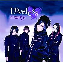 Loveless<初回限定盤>