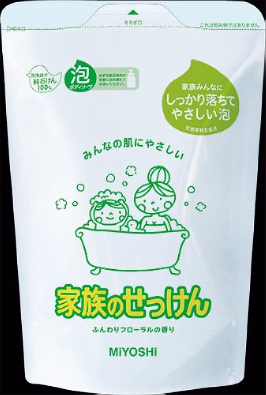 ヤング佐賀腹部家族のせっけん泡のボディソープ 詰替550ml × 16個セット