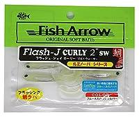 Fish Arrow(フィッシュアロー) ワーム フラッシュJ カーリー SW 2インチ ブルールミノーバ/シルバー #L145