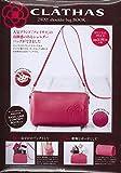 CLATHAS 2WAY shoulder bag BOOK (バラエティ)