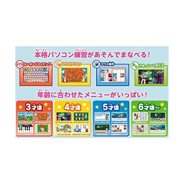 ディズニー&ディズニー/ピクサーキャラクターズ...の紹介画像3