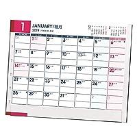 能率 NOLTY 2019年 カレンダー 卓上5 B6変型 C211