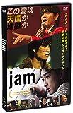 jam [DVD]