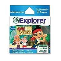Explorer Jake and Pirates Explorer Jake and Pirates [並行輸入品]