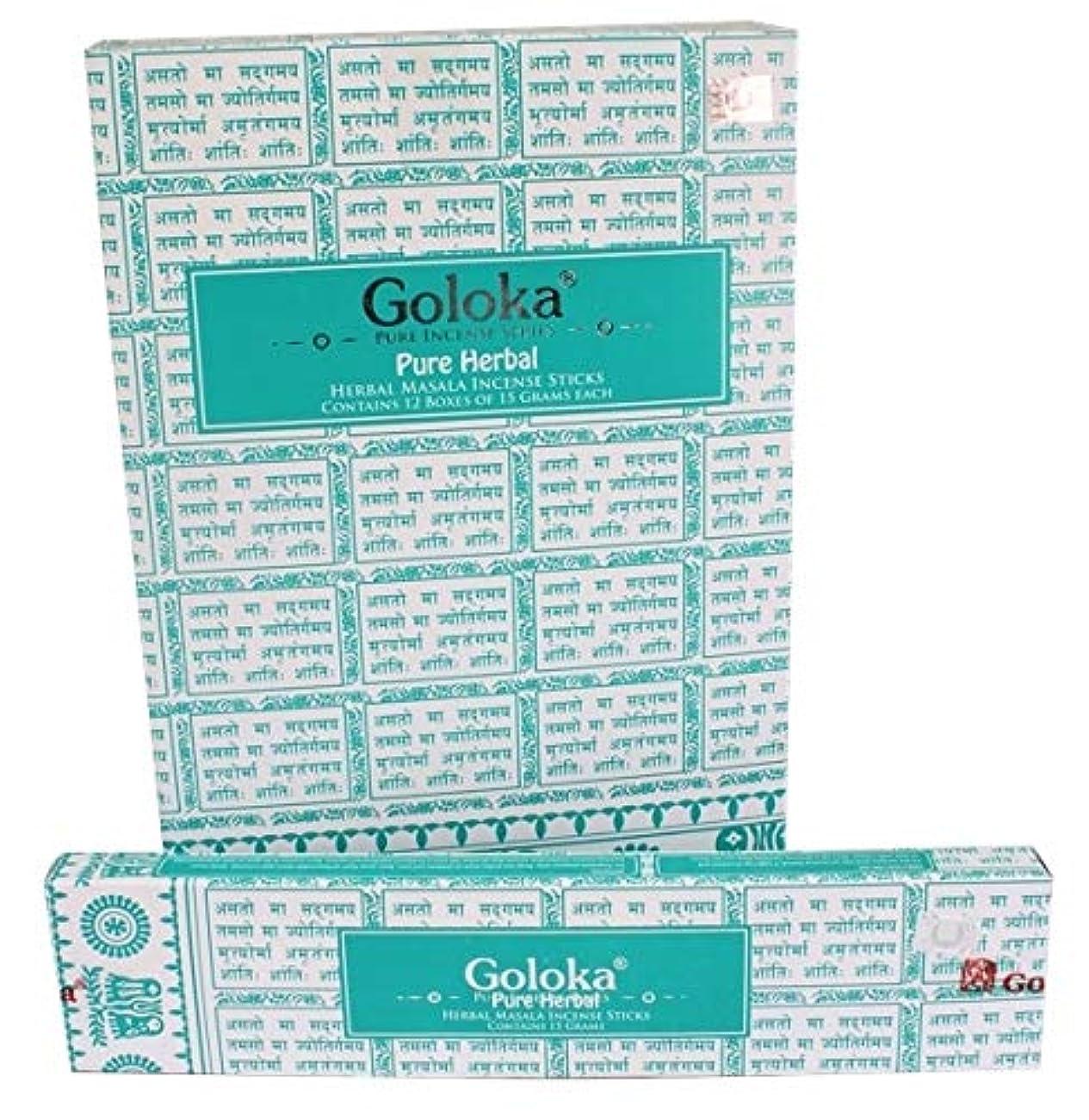わかりやすい口頭小数Goloka – Pureハーブ – Herbal Incense Sticks – 12ボックスの15グラム合計180グラム
