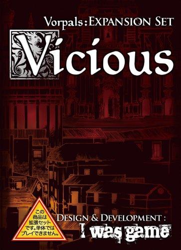 Vorpals:Vicious