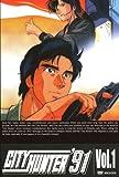 CITY HUNTER '91 Vol.1 [DVD]