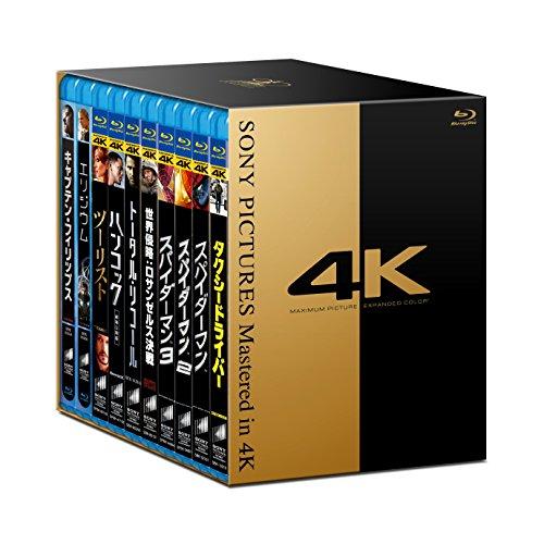 ソニー・ピクチャーズ Mastered in 4K コレクターズBOX Vol.2 [Blu-ray]