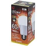 アイリスオーヤマ LED電球 口金直径26mm 60W形相当 電球色 広配光タイプ 密閉器具対応 LDA8L-G-6T4