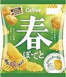 カルビー 春ぽてと まろやかチーズ味 65g×12袋