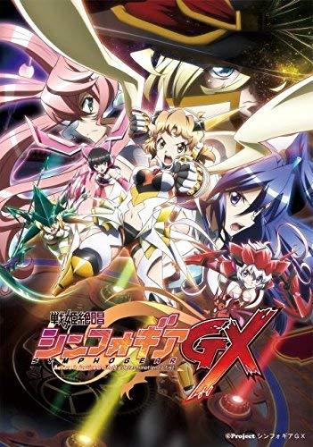 戦姫絶唱シンフォギアGX 6 [Blu-ray]