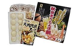 きりたんぽ だまこ餅鍋セット (4人前)