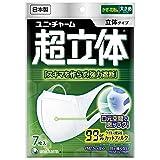 (日本製 PM2.5対応)超立体マスク かぜ・花粉用 大きめサイズ 7枚入(unicharm)
