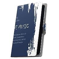 タブレット 手帳型 タブレットケース タブレットカバー カバー レザー ケース 手帳タイプ フリップ ダイアリー 二つ折り 革 ギター 英語 文字 006261 MediaPad T3 7 Huawei ファーウェイ MediaPad T3 7 メディアパッド T3 7 t37mediaPd t37mediaPd-006261-tb