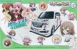 フジミ模型 1/24 きゃらdeCAR~るシリーズ No.23 バカとテストと召還獣/トヨタbBスタイリングパッケージ