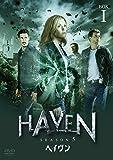 ヘイヴン5 DVD-BOX1[DVD]