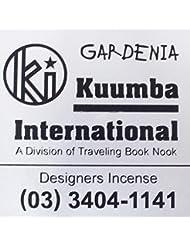 (クンバ) KUUMBA『incense』(GARDENIA) (Regular size)