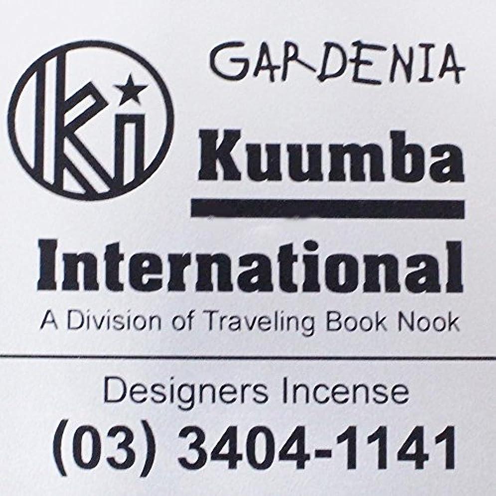 脇にヒョウドラッグ(クンバ) KUUMBA『incense』(GARDENIA) (Regular size)