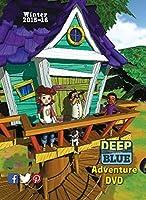 Deep Blue Adventure, Winter 2015-16 [DVD]