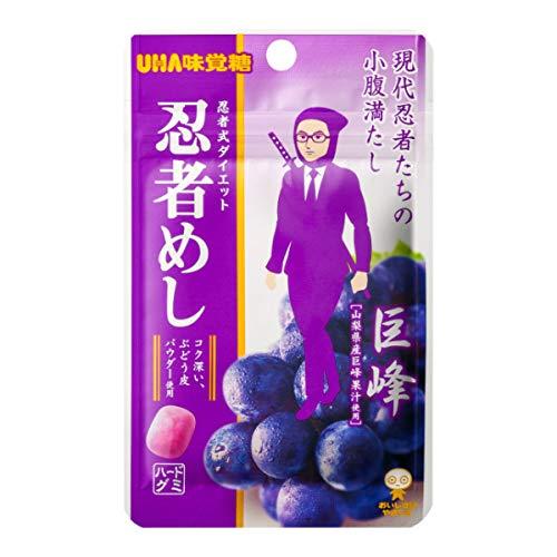 味覚糖 旨味シゲキックス 忍者めし 巨峰味 20g  40袋入(10×4)
