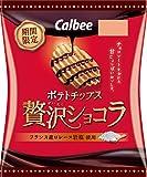 カルビー ポテトチップス 贅沢ショコラ 52g ×12袋