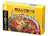 煮込んで食べる白石カレーうーめん カレー粉末スープ付