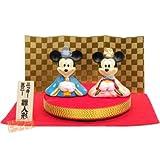 Disney ディズニー 丸台・雛人形(ひな人形)183017