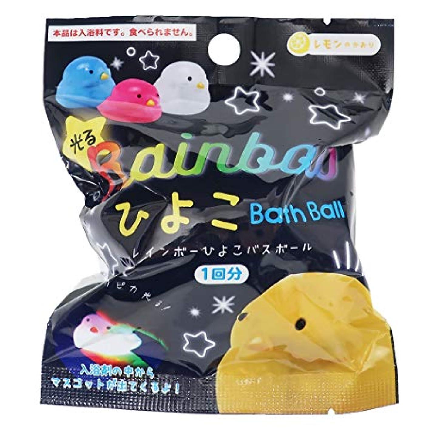 物足りないイノセンス床を掃除するサンタン 光るレインボーひよこバスボール 入浴剤 レモンの香り 1個(80g)
