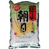 【精米】岡山県産 白米 「朝日米」 5kg×2袋 平成30年産