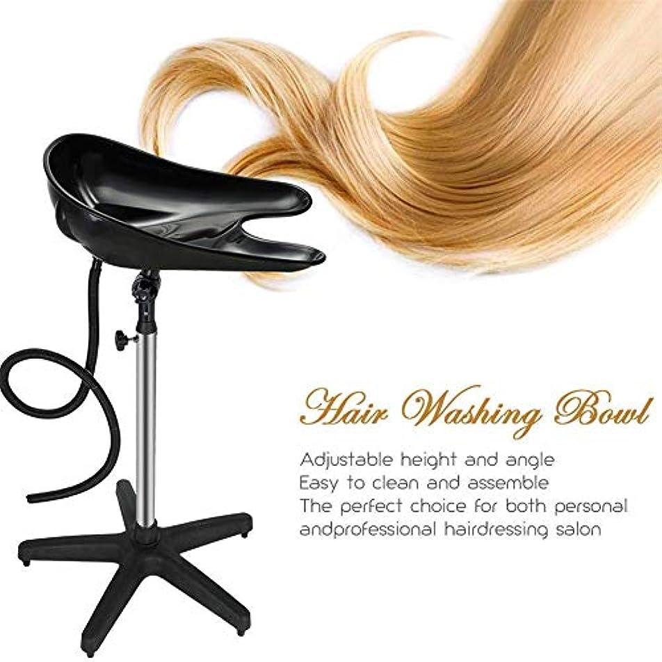 白い剃るこれまでシャンプー洗髪ボウルポータブルサロンディープベイスンABSプラスチックシャンプーボウルシンク椅子用スパビューティーサロン