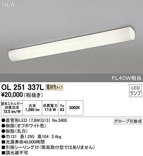 OL251337L