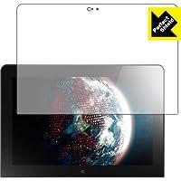 さらさら反射低減保護フィルム 『Perfect Shield ThinkPad 10』