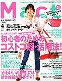 Mart (マート) 2012年 04月号 [雑誌]