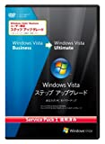 Windows Vista StepUpgrade Business to Ultimate SP1