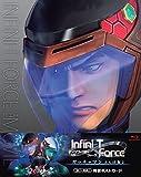 劇場版Infini-T Force ガッチャマン さらば友よ[Blu-ray/ブルーレイ]