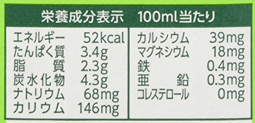 [冷蔵] マルサン 調製豆乳 1L