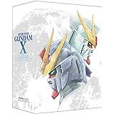 機動新世紀ガンダムX Blu-rayメモリアルボックス