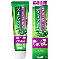 ディープクリーン 薬用ハミガキ 歯槽膿漏・口臭予防 100g [医薬部外品]