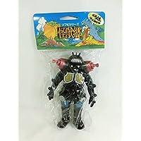 玩具人生 誌上 怪獣郷 ウルトラセブン 怪獣 ソフビ ブラック キングジョー ブルマァク