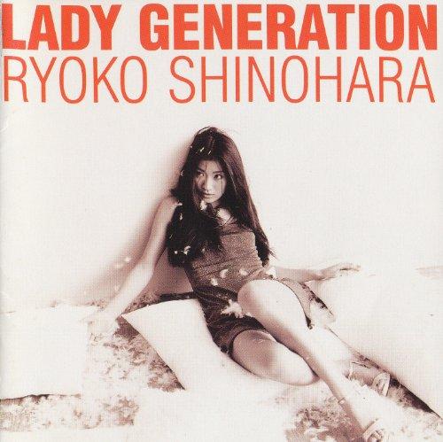 Lady Generation ~淑女の世代~