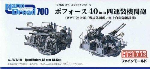 1/700 精密プラパーツナノ・ドレッドシリーズ ボフォース40mm四連装機関砲 (WWII連合軍/戦後外国艦/海上自衛隊創設期用) (WA18)