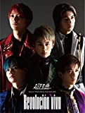 【Amazon.co.jp限定】BULLET TRAIN ARENA TOUR 2019-2020 Revolución viva [Blu-ray 通常盤] [3Blu-ray] (Amazon.co.jp限定特典 : トレカ ~ユーキ+集合 Amazon Ver.~ 付)