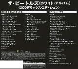 ザ・ビートルズ(ホワイト・アルバム)(3CDデラックス・エディション)(限定盤)(3SHM-CD) 画像
